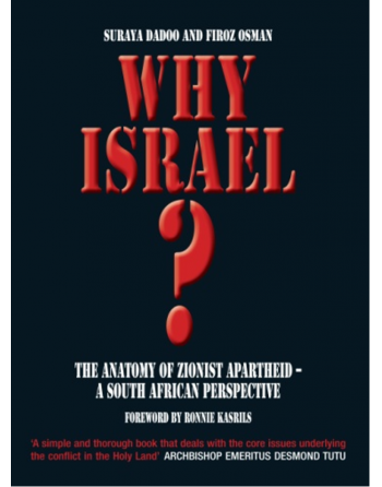Why Israel? The Anatomy of...